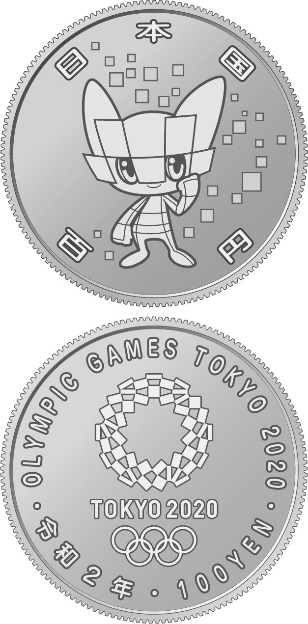 Image of 100 yen coin - Miraitowa | Japan 2020.  The Copper–Nickel (CuNi) coin is of UNC quality.