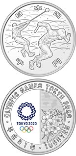 1000 yen coin Athletics | Japan 2020