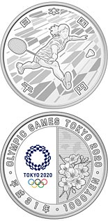 1000 yen coin Badminton | Japan 2020