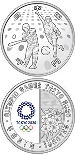 1000 yen coin Baseball and Softball | Japan 2020