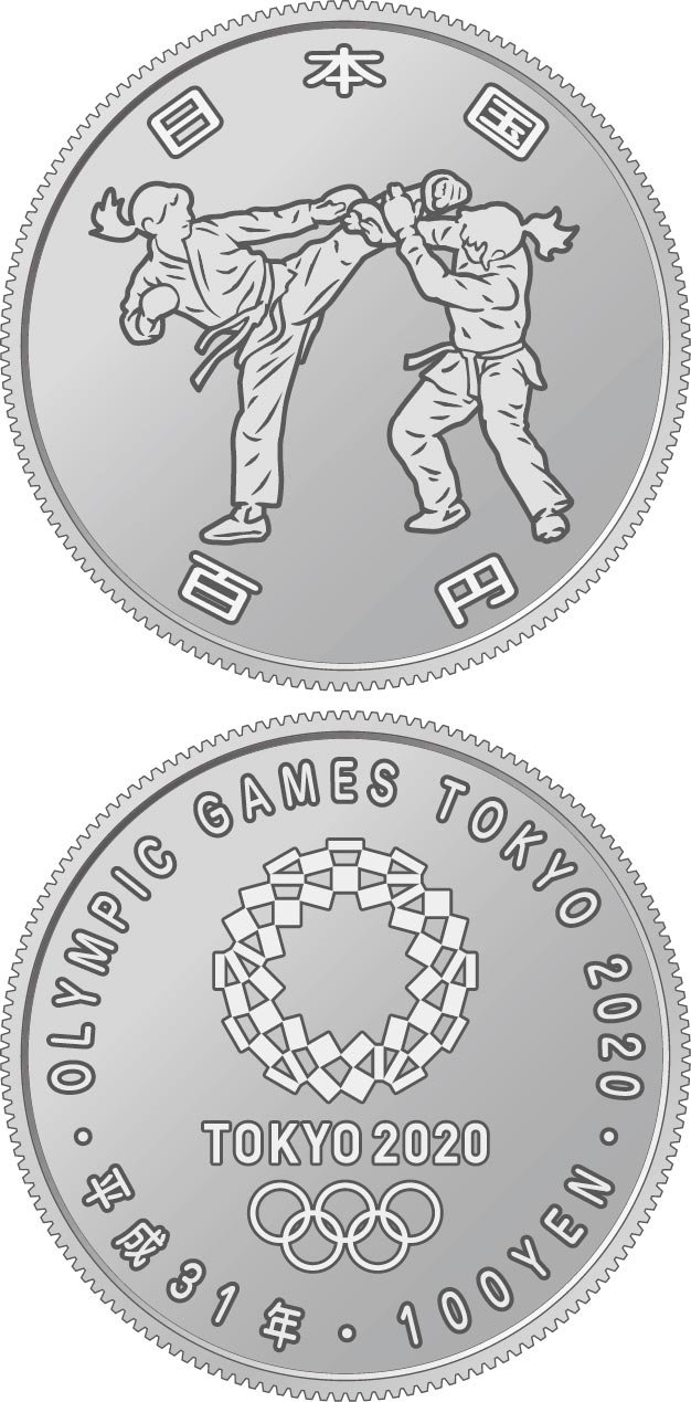 2019 Japan 100 Yen Tokyo Olympics 2020 #Series 2 Karate UNC