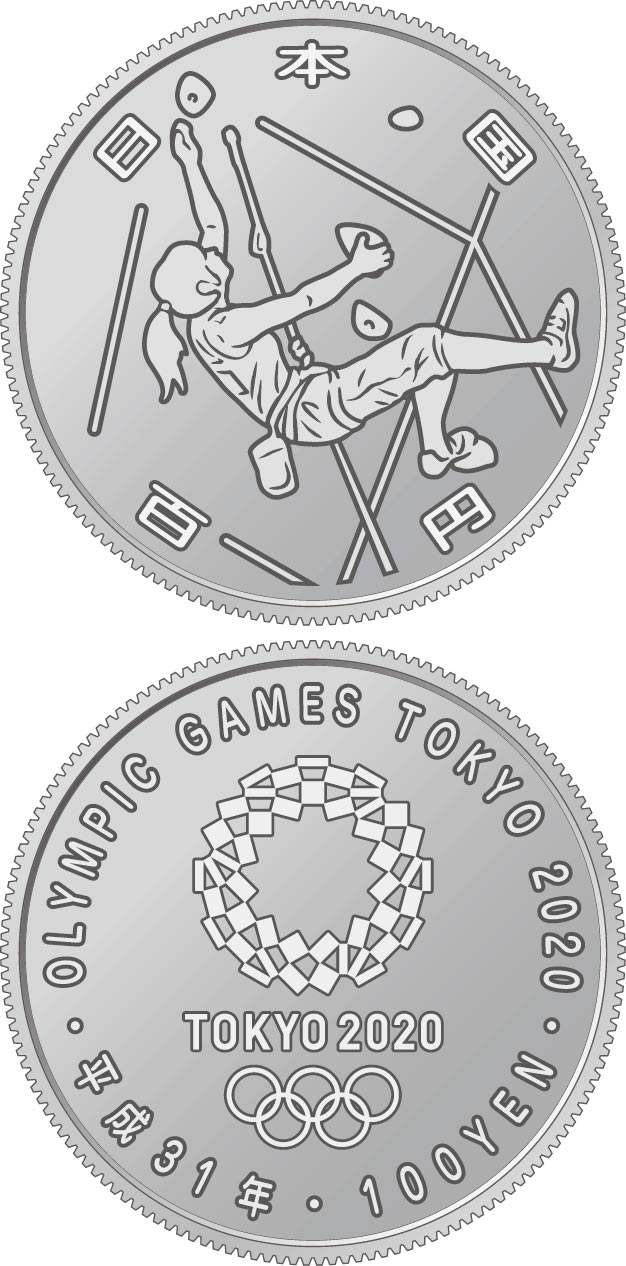 Image of 100 yen coin - Sport climbing | Japan 2020.  The Copper–Nickel (CuNi) coin is of UNC quality.