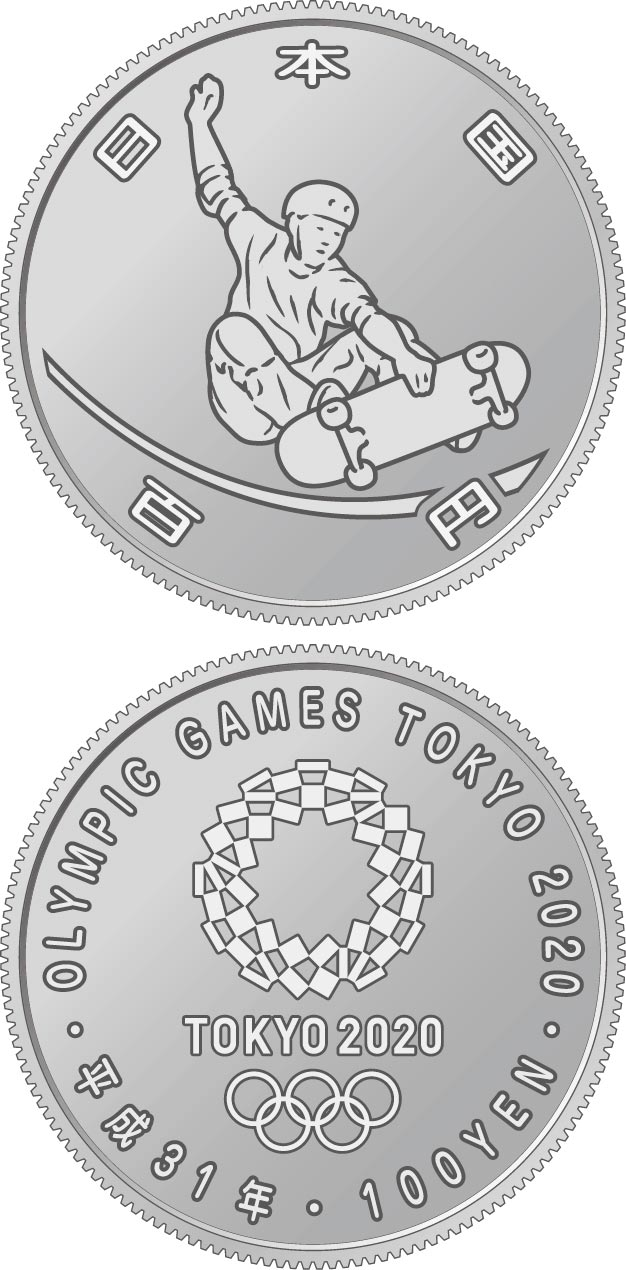 Image of 100 yen coin - Skateboarding | Japan 2020.  The Copper–Nickel (CuNi) coin is of UNC quality.