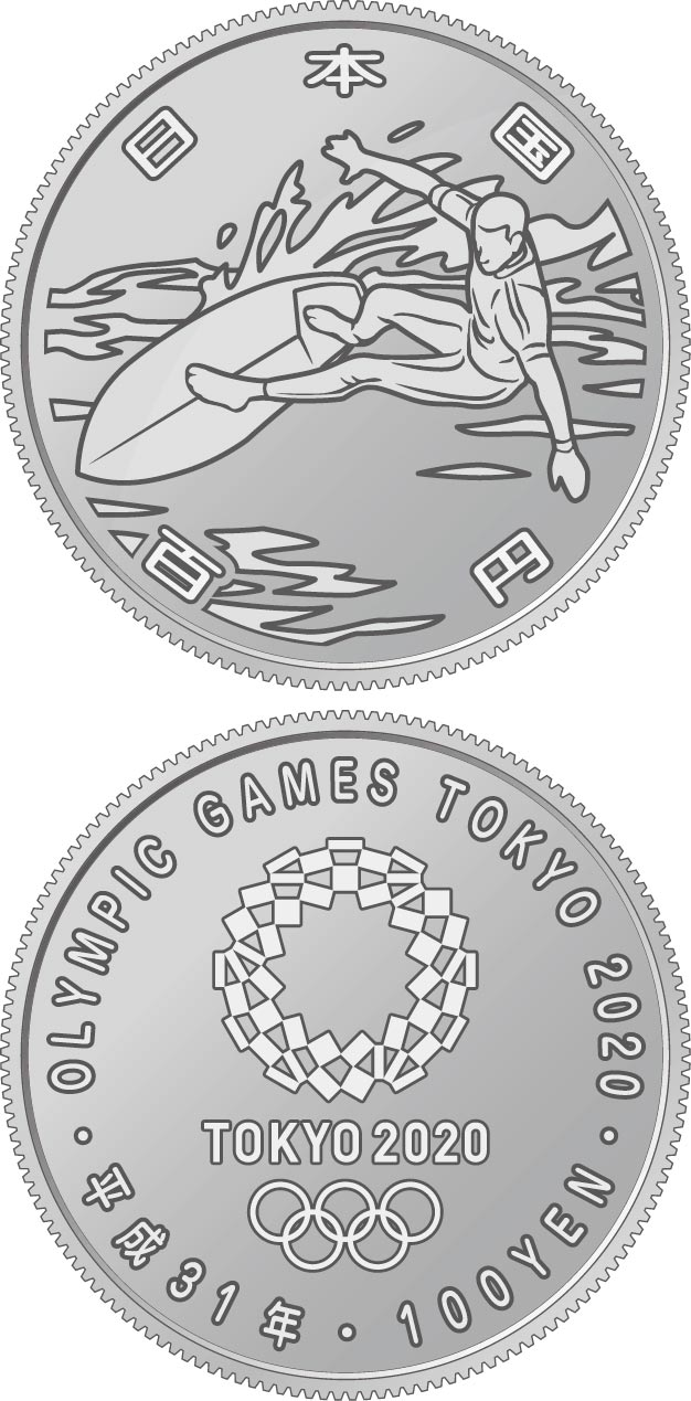 Image of 100 yen coin - Surfing | Japan 2020.  The Copper–Nickel (CuNi) coin is of UNC quality.