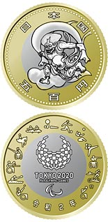 500  coin Wind god | Japan 2020