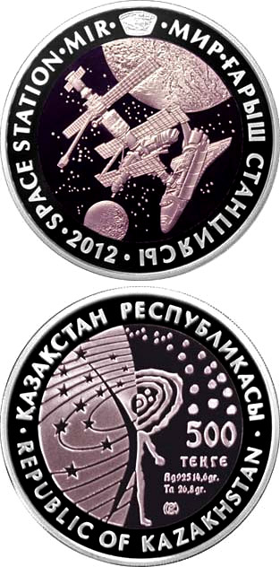 Image of 500 tenge coin - The Mir Space Station | Kazakhstan 2012.  The Silver coin is of Proof quality.