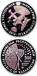 500 tenge coin The Mir Space Station | Kazakhstan 2012