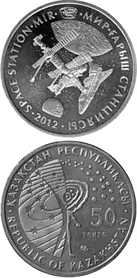 Image of 50 tenge coin - The Mir Space Station | Kazakhstan 2012.  The Copper–Nickel (CuNi) coin is of UNC quality.