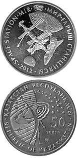 50 tenge coin The Mir Space Station | Kazakhstan 2012