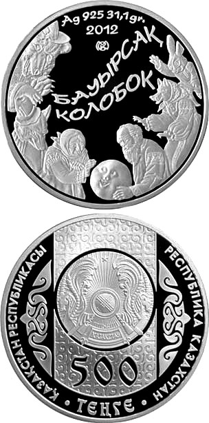 Image of 500 tenge coin - ROLY-POLY | Kazakhstan 2012.  The Silver coin is of Proof quality.