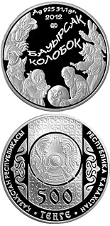 500 tenge ROLY-POLY - 2012 - Series: Tales of the People of Kazakhstan - Kazakhstan