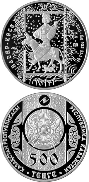 Image of 500 tenge coin - ALDAR-KOSE | Kazakhstan 2012.  The Silver coin is of Proof quality.