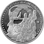 Image of 50 tenge coin – Nauryz Holiday | Kazakhstan 2012.  The Copper–Nickel (CuNi) coin is of UNC quality.