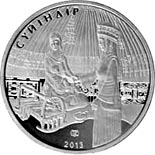 KAZAKHSTAN 2014 Cu-Ni coin 50 Tenge KOKPAR National Horse game UNC