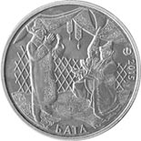Image of 50 tenge coin - Bata | Kazakhstan 2015.  The Copper–Nickel (CuNi) coin is of UNC quality.