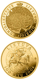 100 litas coin The millennium anniversary of the mention of the name of Lithuania  | Lithuania 2008