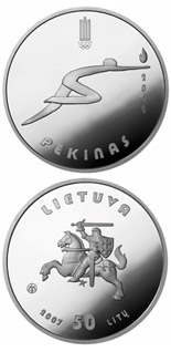 50 litas coin Beijing Olympic games  | Lithuania 2007