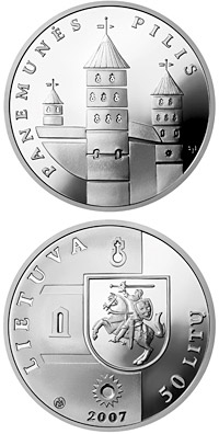 Image of Panemune Castle  – 50 litas coin Lithuania 2007.  The Silver coin is of Proof quality.