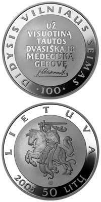Image of a coin 50 litas | Lithuania | 100th Anniversary of the Great Seimas of Vilnius  | 2005