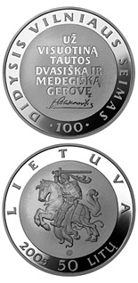 50 litas coin 100th Anniversary of the Great Seimas of Vilnius  | Lithuania 2005