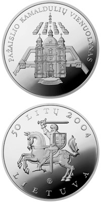 Image of 50 litas coin - Pazaislis monastery  | Lithuania 2004.  The Silver coin is of Proof quality.