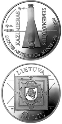 Image of 50 litas coin - 350th Anniversary of the publication The Great Art of Artillery | Lithuania 2000.  The Silver coin is of Proof quality.