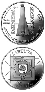 50 litas coin 350th Anniversary of the publication The Great Art of Artillery | Lithuania 2000