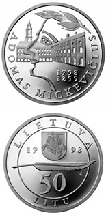 50 litas coin 200th birth Anniversary of Adam Mickiewicz (Adomas Mickevičius)  | Lithuania 1998