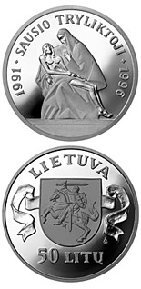50 litas coin January 13, 1991  | Lithuania 1996