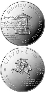 50 litas coin 200th Anniversary of Dionizas Poška's Baubliai | Lithuania 2012