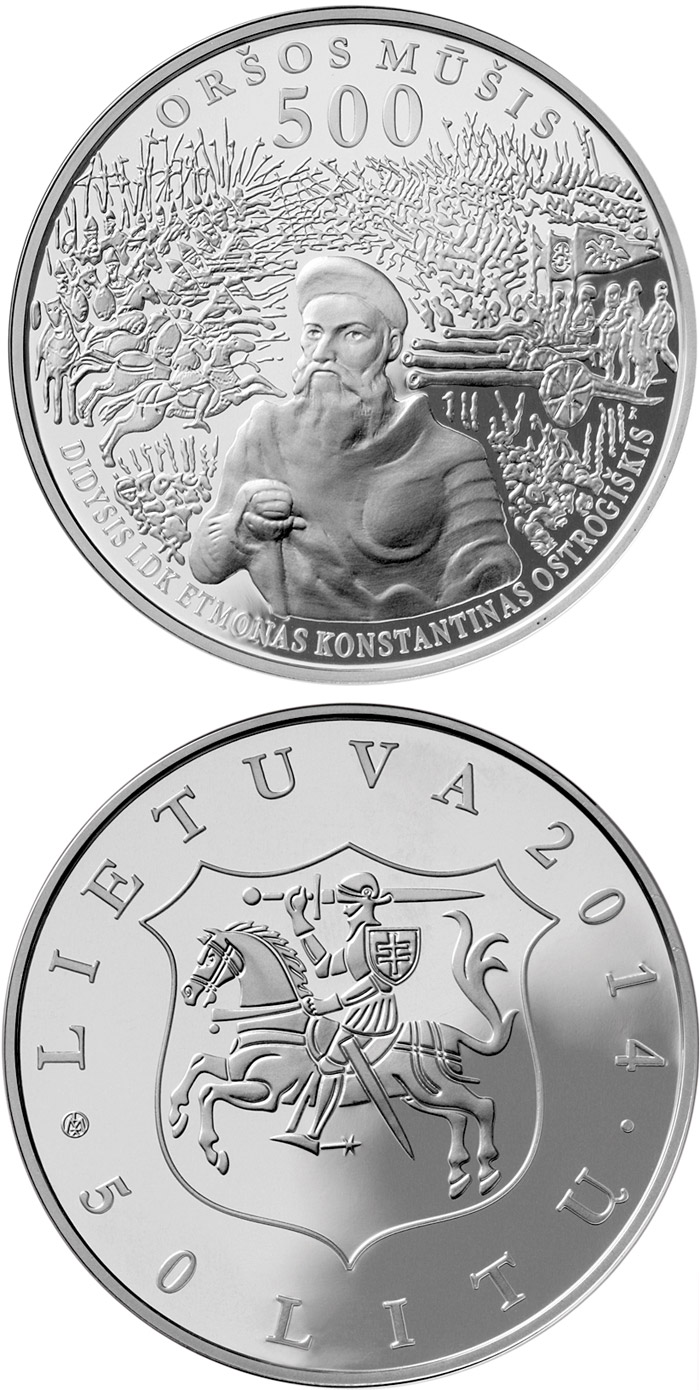 50 litas 500th anniversary of the Battle of Orsha - 2014 - Series: Silver 50 litas coins - Lithuania