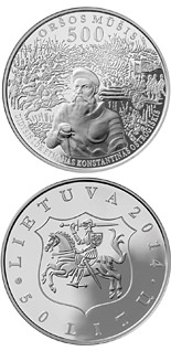 50 litas coin 500th anniversary of the Battle of Orsha | Lithuania 2014