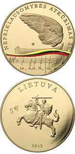 5 euro coin 25th anniversary of the restoration of Lithuania's independence  | Lithuania 2015