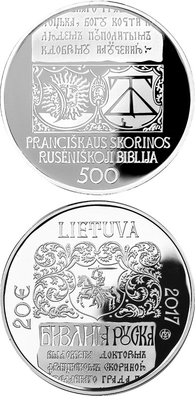 Image of 20 euro coin – 500th anniversary of the of Pranciškus Skorina's first published book | Lithuania 2017.  The Silver coin is of Proof quality.