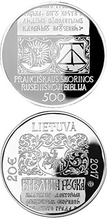 20 euro coin 500th anniversary of the of Pranciškus Skorina's first published book | Lithuania 2017