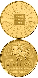 50 euro coin Signatories  | Lithuania 2018