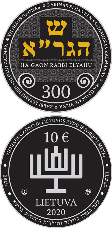 Image of 10 euro coin - 300th birth anniversary of the Vilna Gaon | Lithuania 2020.  The Silver coin is of Proof quality.
