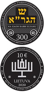 10 euro coin 300th birth anniversary of the Vilna Gaon | Lithuania 2020
