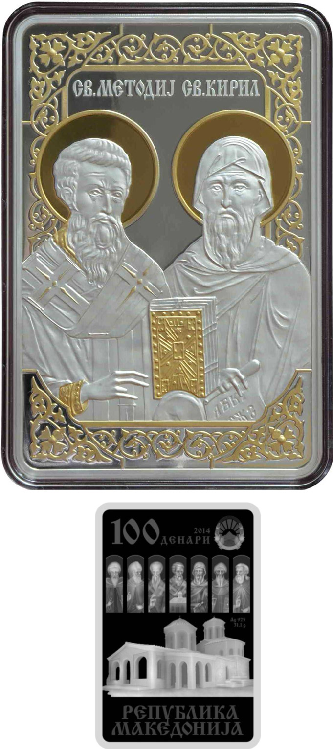 Image of 100 denars coin - Cyril and Methodius  | Macedonia 2014.  The Silver coin is of Proof quality.