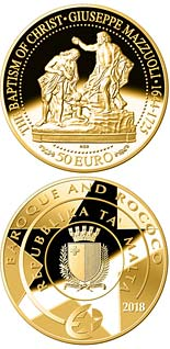 50 euro coin Baptism of Christ | Malta 2018
