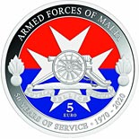 5 euro coin 50th Anniversary of the Armed Forces of Malta | Malta 2020