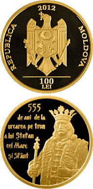 Image of 100 leu coin - 555 years of the enthronement of Ştefan cel Mare şi Sfânt | Moldova 2012.  The Gold coin is of Proof quality.