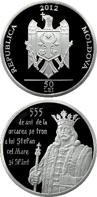Image of 50 leu coin - 555 years of the enthronement of Ştefan cel Mare şi Sfânt | Moldova 2012.  The Silver coin is of Proof quality.