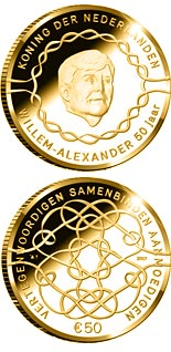 50 euro coin King Willem-Alexander 50 Years | Netherlands 2017