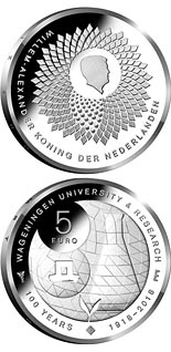 5 euro coin 100th anniversary of the University of Wageningen | Netherlands 2018