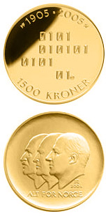 1500 krone coin 100th anniversary of the Dissolution of the Union between Norway and Sweden in 2005  | Norway 2005