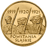 2 zloty coin Silesian Uprisings  | Poland 2011
