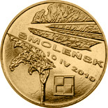 2 zloty coin In Memory of the Victims of the 10 April 2010 Presidential Plane Crash in Smolensk  | Poland 2011