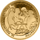 2 zloty 30th Anniversary of the Establishment of the Independent Students' Union  - 2011 - Series: Commemorative 2 zloty coins - Poland