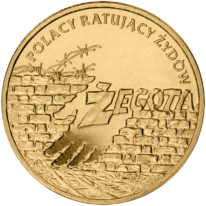Image of 2 zloty coin - Irena Sendlerowa, Zofia Kossak-Szczucka and Sister Matylda Getter  | Poland 2009.  The Nordic gold (CuZnAl) coin is of UNC quality.